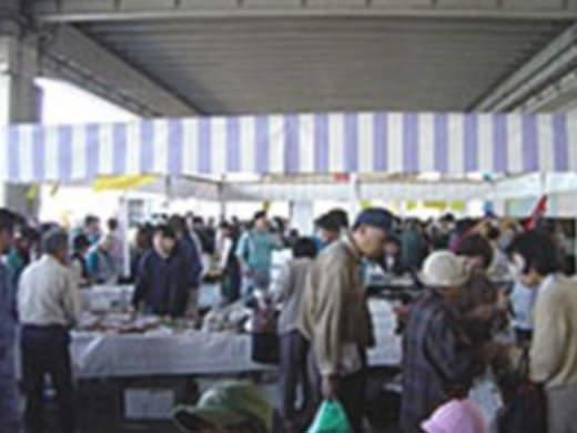 茨城の豊かな海づくり大会(於 那珂湊漁港)