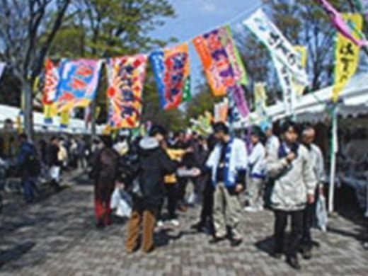 ふるさとの食・にっぽんの食(於 東京NHK放送センター前広場)