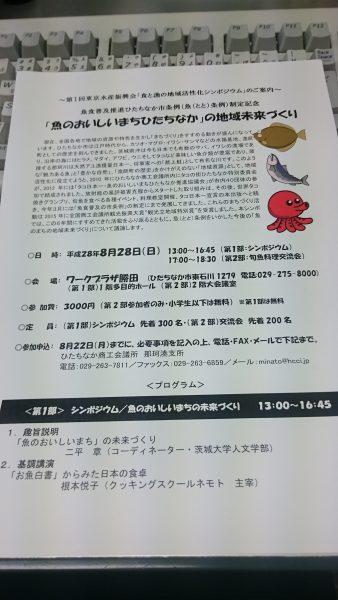 DSC_1369[1]
